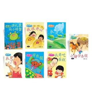 Tip Top (New Edition) Chinese Readers (N2/K1) 幼幼系列