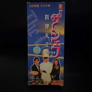 Japanese Drama VCD 料理天王. Japanese language, Chinese subtitles.