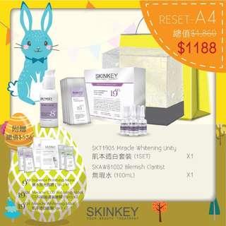 Skinkey A4 set 無瑕水 肌本透白套裝 鎖水拋光面膜 2片  CO2碳酸面膜 2片  肌本透白面膜 2片