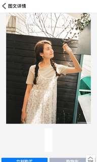 🚚 Cherrykoko正韓超仙兩件式蕾絲洋裝 可單穿