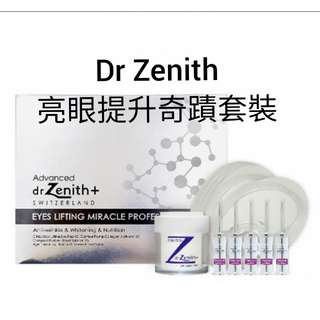 Dr Zenith+ Eyes Lifting Miracleset 亮眼提升奇蹟套裝