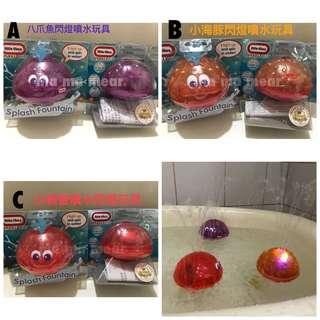 🌟各款閃燈噴水🐳沖涼玩具⚠️             每款得小量現貨✅ 只有此一批⭕️        A款🐙  B款🐬  C款🦀