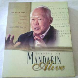Lee Kuan Yew (Free delivery )