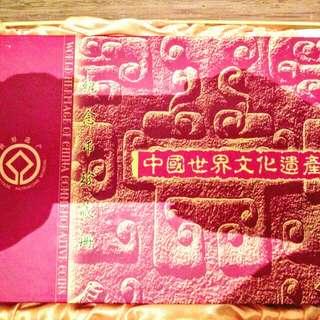 🚚 中國世界文化遺產法定紀念幣冊