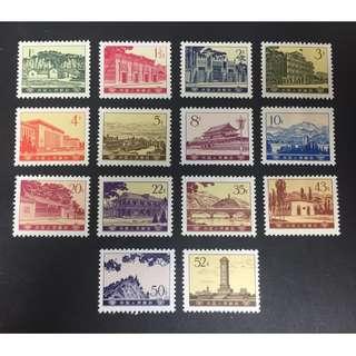 中國1974年普16革命聖地通用票