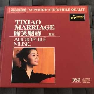 Tong Li cd