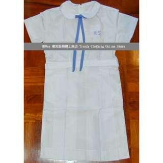 中華基督教會扶輪中學 ROTARY 夏季校服裙