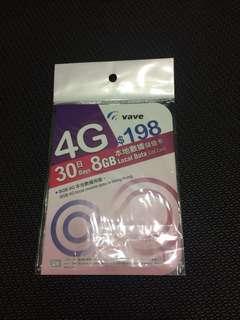 30日本地數據儲值卡 8GB 4G