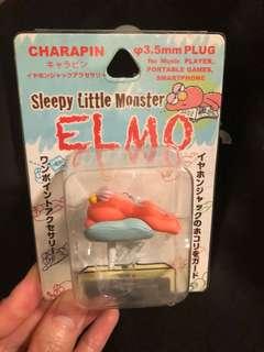 Elmo防塵塞