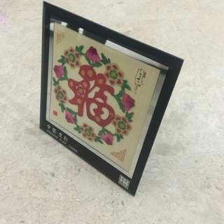 Chinese Art Piece