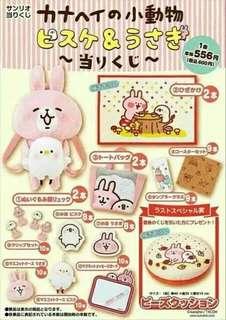日本 kanahei 卡娜赫拉 一番賞 公仔 卡套 紙巾套 p助 兔兔