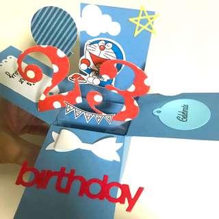Happy 23 birthday doreamon Pop Up Card