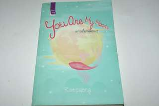 Novel You Are My Moon - Rompaeng