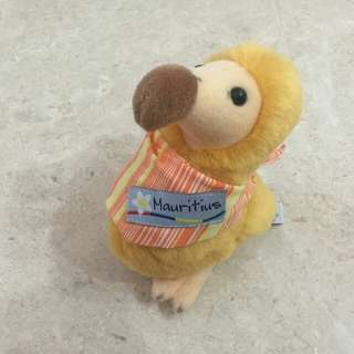 Stuffed toy from Mauritius