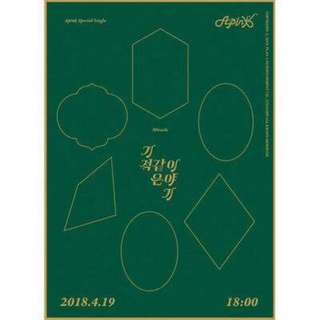 APINK Special Single Album MIRACLE STORY (Limited Edition)