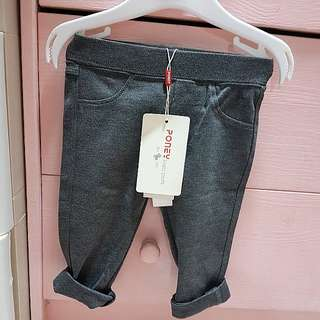 BN Black Jegging