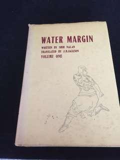 Rare vintage 2 hc volume water margin saga