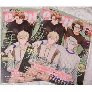 [Arriving Soon] PASH! 2018 May Issue (All Bonus Intact)