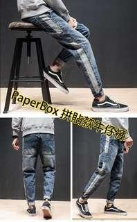 PaperBox 拼貼韓風牛仔褲