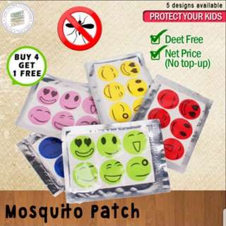 [Set of 5] Mosquito Patch / Repellent. Deet Free. Natural Eucalyptus Essential Oil