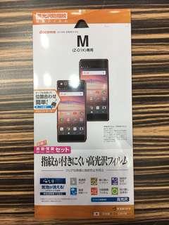 docomo  M z01k 雙屏幕 左右屏貼各一 高清防指紋 保護貼 日本直送 新品 日本製 rastabanana