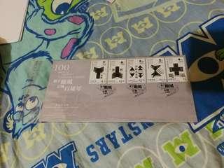 Hong kong post stamp 香港郵政郵票套摺 封數字颱風信號百週年地道食物香港體育運動創新與科技 政府船隻