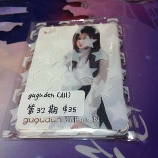 Guguden第32期Yes Cards(All)