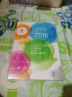 Hong kong post stamp 香港郵政郵票套摺 2016 奧林匹克運動會 olympic games rio 2016