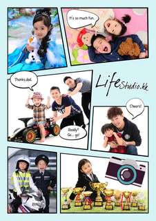 Life Studio 家庭照攝影套餐 送🎁兒童造型1款
