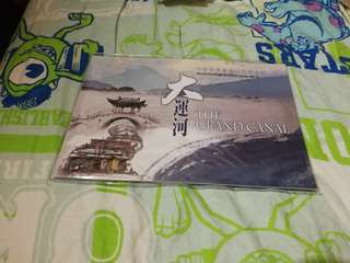 Hong kong post stamp 香港郵政郵票套摺 世界遺產系列第五號大運河world heritage series no. 5 the Grand Canel