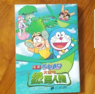 Doraemon Coloured Comic
