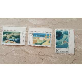 1984 China Stamp 中国邮票 T95 Gezhouba Water Control projects on Yangtze River