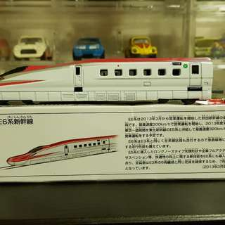 Tomica train Shinkansen series E6 no 123
