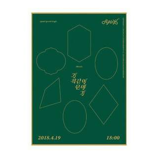 LIMITED APINK SPECIAL ALBUM - MIRACLE