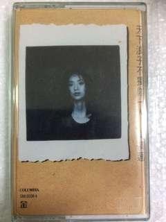卡带 吴倩莲 Cassette Wu Qian Lian