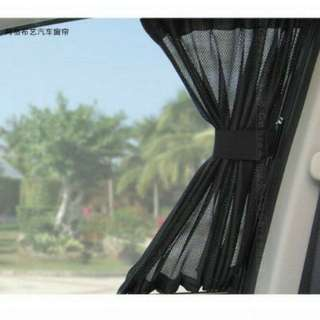 70cm Car curtain