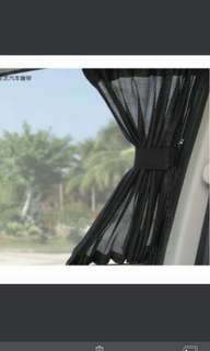 Curtain for car 50cm ( IN-STOCK)