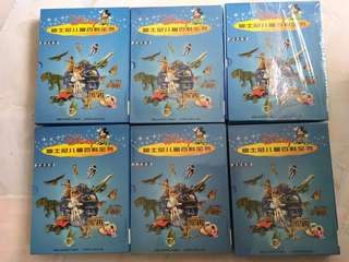 Disney Science Books (Chinese). 4 books per set. S$40 per set. Never used before.