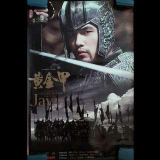 """周杰倫 珍藏 海報 30"""" x 20"""" Jay Chou poster"""