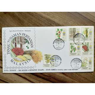 [RARE] Agro-Based Products (Tanam-Tanaman Pertanian) Malaysia 1986 - Penang Series