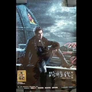 """周杰倫 珍藏 磨沙面海報 20"""" x 30"""" Jay Chou poster"""
