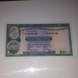 HSBC 1969 $10 UNC