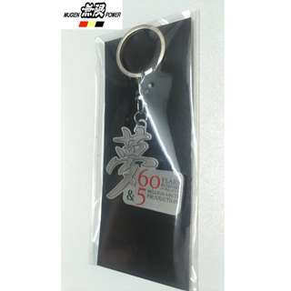 Honda 60 Years Key chain / Key Ring Key Holder