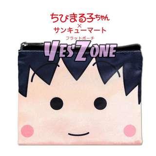 Yes Zone 卡通精品 櫻桃小丸子 小玉花輪野口永澤小主 雙面圖案 尼龍質收納袋 筆袋 化妝袋