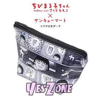 Yes Zone 卡通精品 櫻桃小丸子 小玉花輪野口永澤小主 漫畫圖案 尼龍質收納袋 筆袋 化妝袋