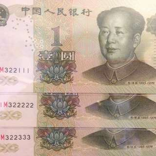Rare Chinese Bank Note w Running Number