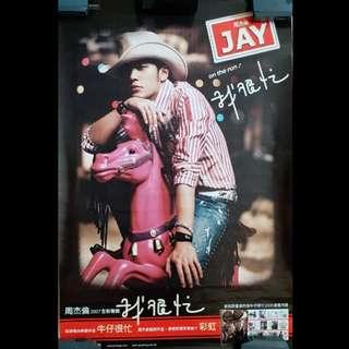 """周杰倫 珍藏海報 30"""" x 20"""" Jay Chou poster"""