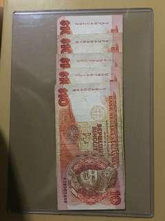 FREE.....Malaysia 6th series RM10  (FREE 5pcs RM 1)