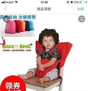 Baby Chair Sack'n seat