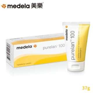美樂Medela純羊脂膏37g
